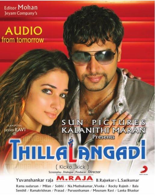 thillalangadi mp3 songs free download