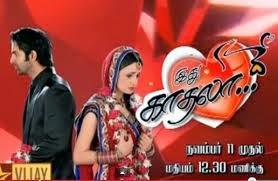 Idhu Kadhala 12-11-13 Vijay Tv Serial | Tamil Tv Serials Online